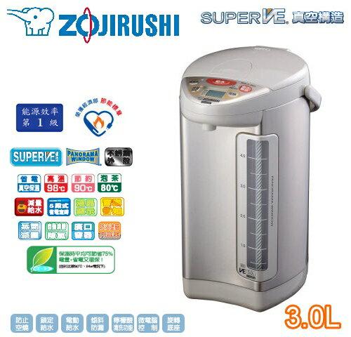 【佳麗寶】-(象印)日本原裝SUPER VE超級真空保溫熱水瓶3L【CV-DSF30】CVDSF30