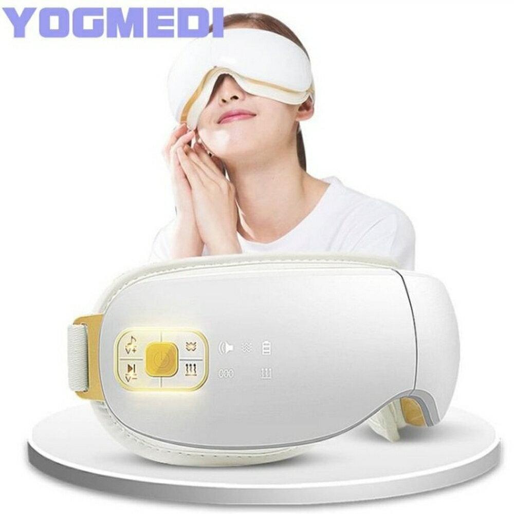 【Love Shop】YOGMEDI 212無線氣壓式眼部按摩器 可折疊震動熱敷護眼儀眼罩