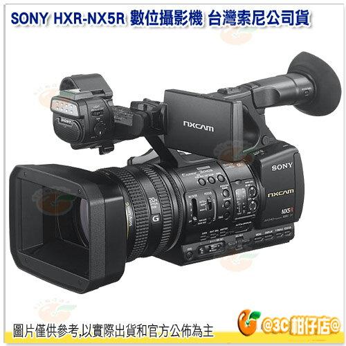 SONY HXR-NX5R 業務用數位攝影機 台灣索尼公司貨 攝影機 另有 PXW-Z150 PXW-X70