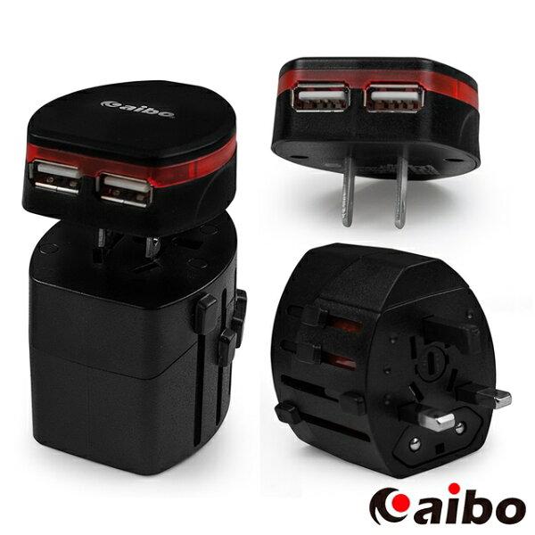 【迪特軍3C】aibo全球旅行通用伸縮式轉接充電器(附分離式雙USB充電埠)