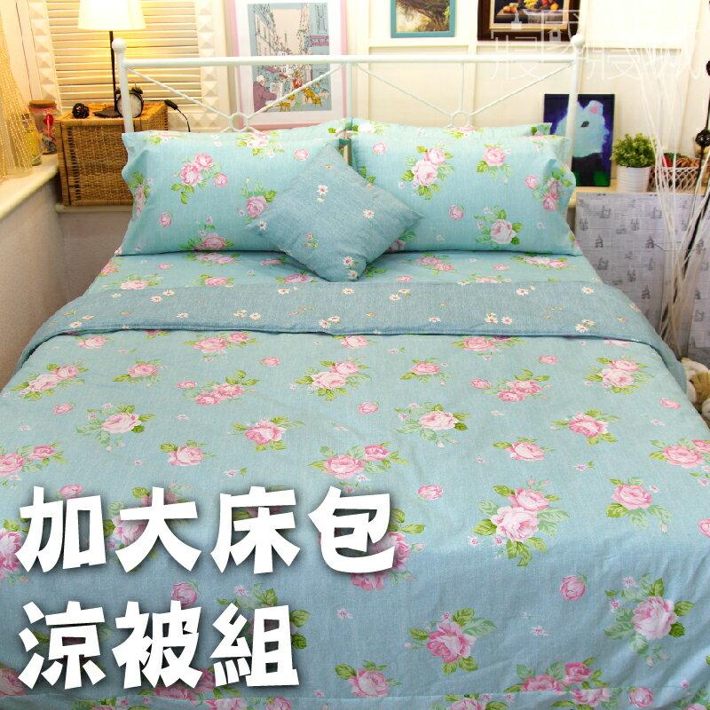 加大雙人床包涼被4件組-夢遊花綠 【精梳純棉、吸濕排汗、觸感升級】台灣製造 # 寢國寢城 0