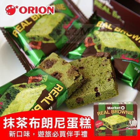 韓國超人氣 Market O 布朗尼蛋糕 (抹茶) 96g 巧克力磚 抹茶蛋糕 ORION 好麗友【N101963】
