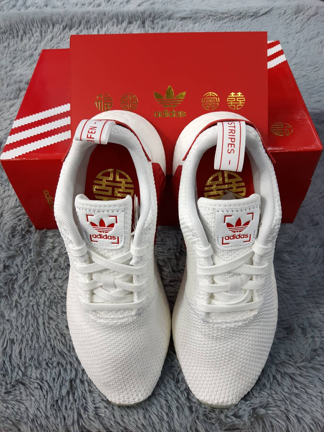 NMD R2 CNY 囍 聯名 限量 愛迪達 adidas 男鞋 DB2570