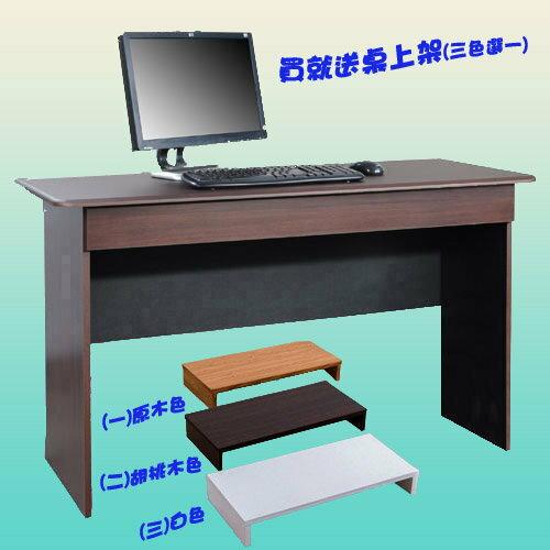 防潑水大抽屜書桌 電腦桌 辦公桌 會議桌~三色~買就送桌上架~【馥葉】【型號DE158 】