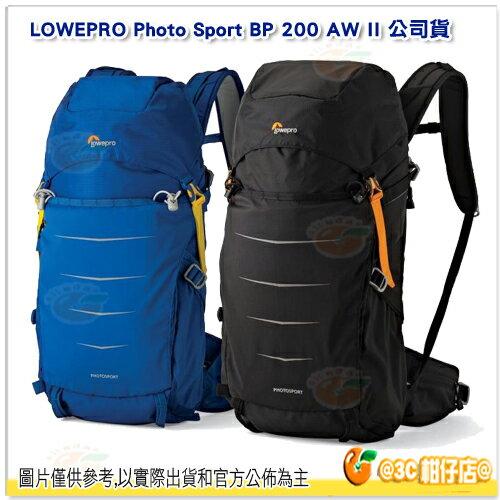 附雨罩 Lowepro Photo Sport BP 200 AW II 運動攝影家 公司貨 相機包 雙肩 後背 攝影包 0