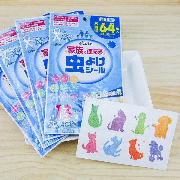 e'cute 日本製.動物造型驅蚊防蚊貼片64枚 1