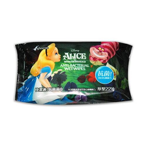★衛立兒生活館★快潔適 抗菌濕巾 厚型22抽-Alice
