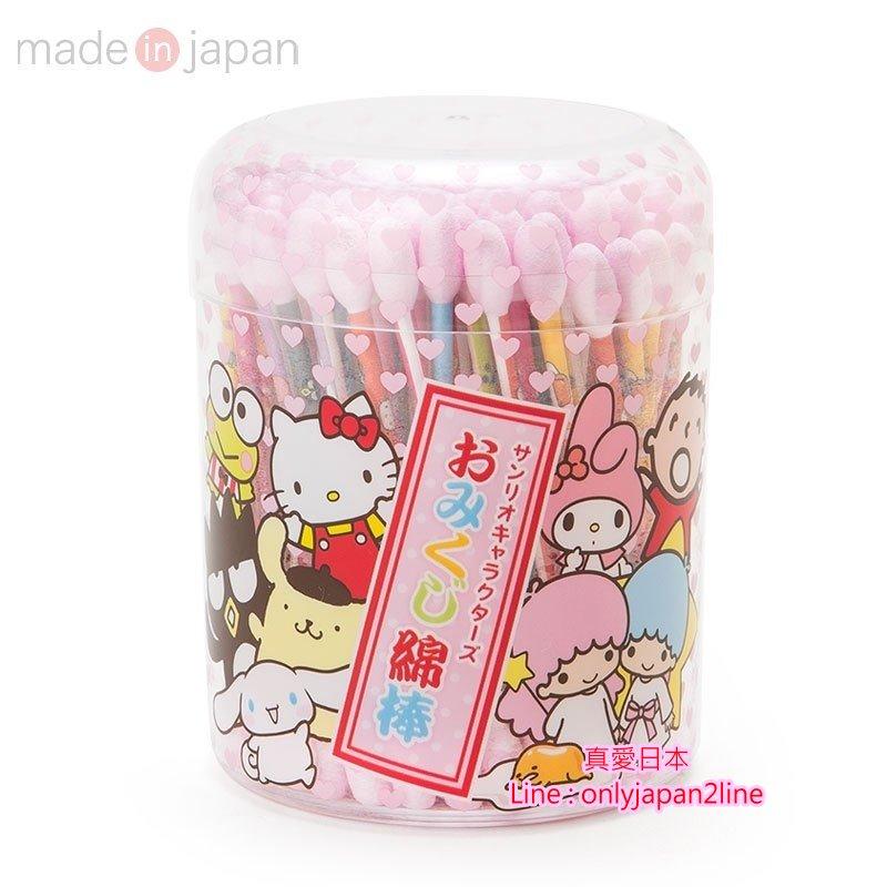 【真愛日本】16100100002日本製抗菌紙軸棉花棒-全人物籤    三麗鷗 Hello Kitty 凱蒂貓 棉花棒  清潔  居家