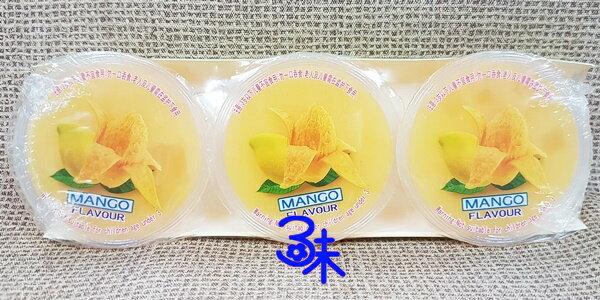 (馬來西亞)來新熱帶芒果風味布丁-含椰果 1組3條(9杯入) (80公克*9杯) 特價70元【 4710288512749 】