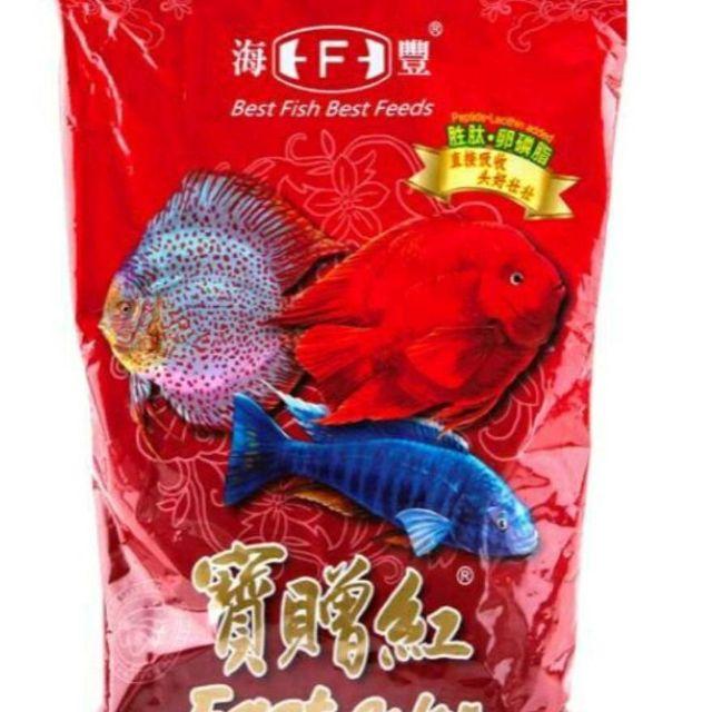 海豐牌 寶贈紅 熱帶魚飼料 / 血鸚鵡、慈鯛 海豐Alife 增色極品 寶贈紅 血鸚鵡