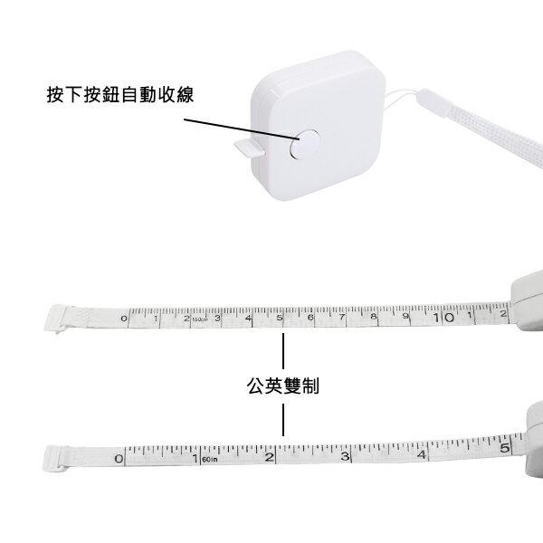 優質插畫皮尺 自動伸縮捲尺 裁縫測量用品 丈量尺鑰匙圈 贈品禮品