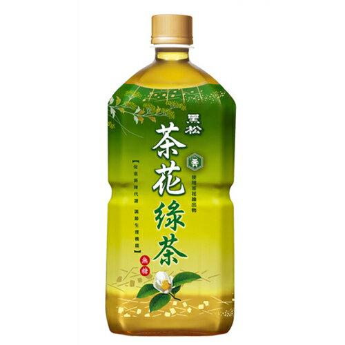黑松 茶花綠茶 無糖 975ml