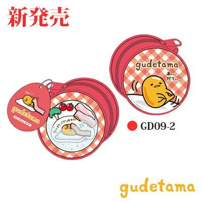 【永昌文具】 日本 三麗鷗 蛋黃哥 ???? Gudetama GD09-2 蛋黃哥 培根蛋 零錢包 收納包 /個