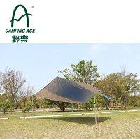 露營帳篷推薦到野樂梯形天幕帳 遮陽 炊事帳 天幕 帳篷 戶外 露營 ARC-633-2 野樂 Camping Ace就在野樂戶外用品推薦露營帳篷
