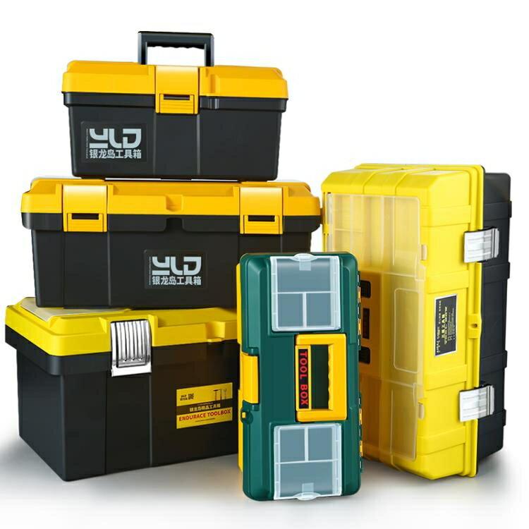 電工工具箱多功能家用手提式維修工具收納箱零件盒車載大號五金小