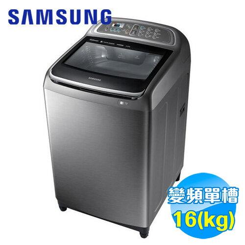 <br/><br/>  SAMSUNG 三星 Dualwash便利手洗 16公斤 洗衣機 WA16J6750SP/TW 【送標準安裝】<br/><br/>