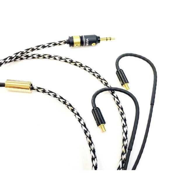 志達電子QER-SE2-A2DCMKII管迷德國Mundorf金銀合金線蕊ATH-E40E50E70LS50LS70升級線耳機發燒