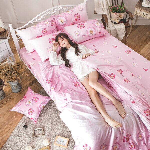床包兩用被套組雙人-100%精梳棉【AP翩翩飛舞】60支精梳棉,含兩件枕套,戀家小舖,台灣製