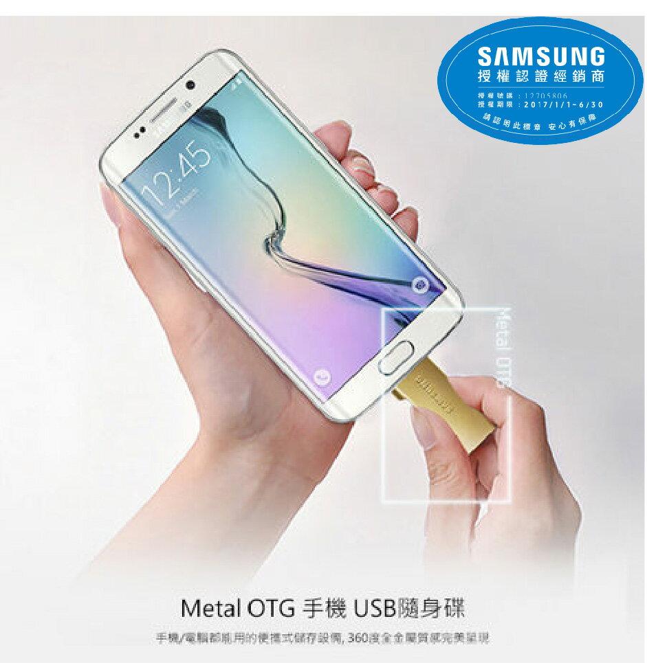 SAMSUNG EVO 原廠記憶卡 OTG 金屬手機讀卡機 32GB-銀