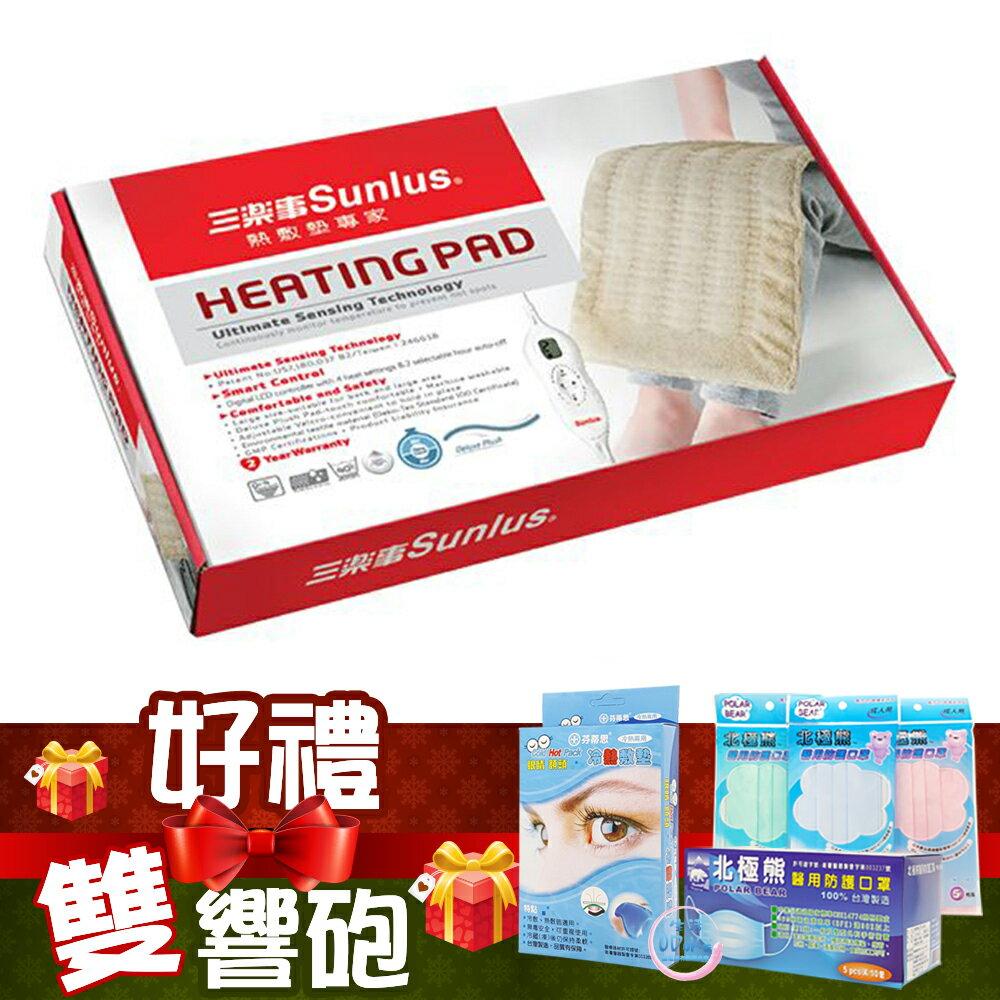 SUNLUS 三樂事 LCD熱敷柔毛墊 SP1206BR (大) 30x60 動力式熱敷墊 電毯 電熱毯【生活ODOKE】