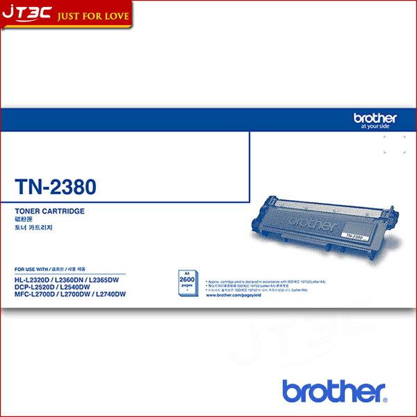 【滿3千15%回饋】brotherTN-2380原廠高容量黑色碳粉匣適用機型:L2320D、L2360DN、L2365DW、L2520D、L2540DW、L2700DW、L2740DW※回饋最高2000點