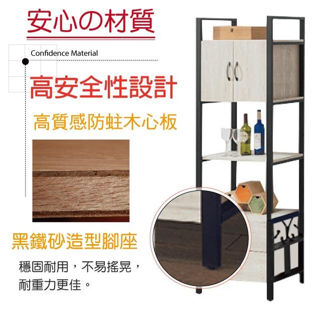 【綠家居】波尼亞 時尚2.1尺二抽展示櫃/收納櫃(二色可選)