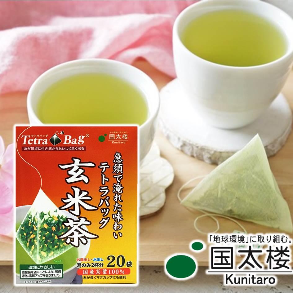 <br/><br/>  【國太樓】立體三角包玄米茶茶包20入 40g ?太??????? 玄米茶  日本進口茶葉<br/><br/>