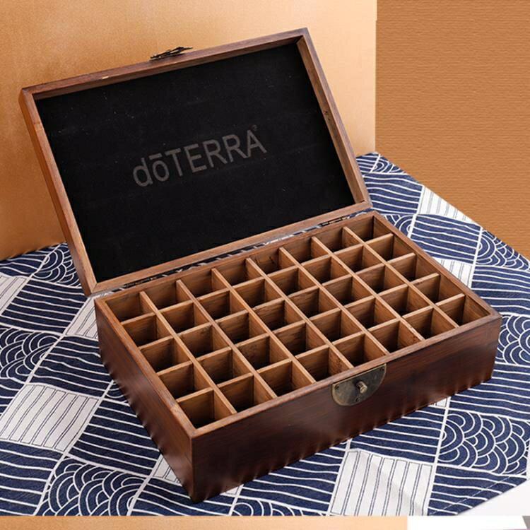 精油盒 doterra精油盒子收納盒 木制40格多功能精致多特瑞整理實木盒 娜娜小屋