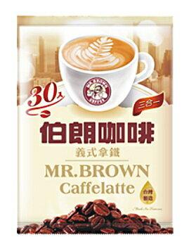 伯朗咖啡義式拿鐵三合一