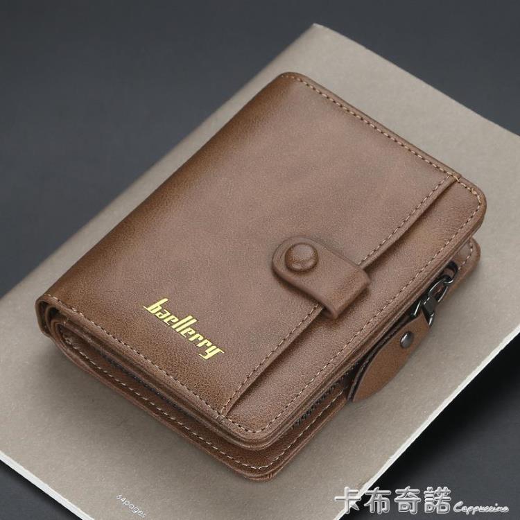 新款韓版拉錬卡包男駕駛證零錢包卡位多短款青年錢包歐美豎款
