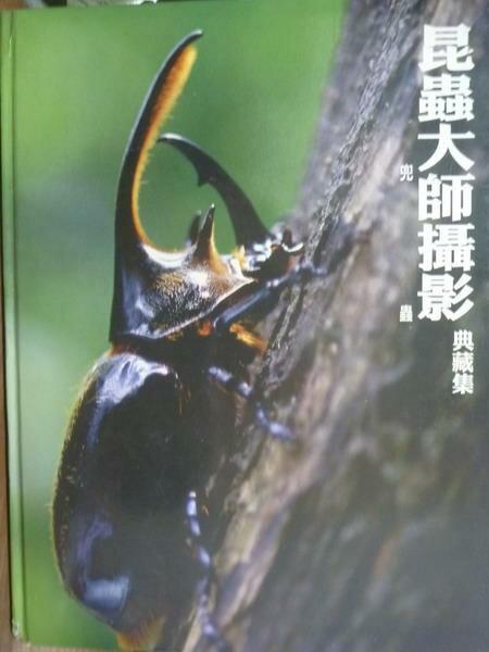 【書寶二手書T3/攝影_PPD】昆蟲大師攝影典藏集:兜蟲_蘇俞丞