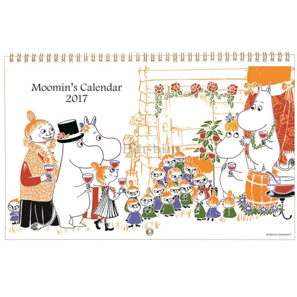 嚕嚕米 壁掛月曆 904~088