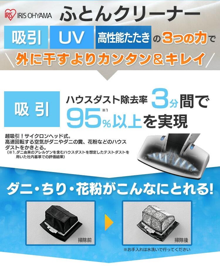 日本IRIS OHYAMA / IC-FDC1 / 紫外線 殺菌 超輕量手持無線除?吸塵器。日本直送 日本樂天-日本必買  / 日本樂天代購(9980*3.1) 2