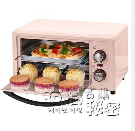 CKX-11X01電烤箱家用烘焙小型烤箱多功能全自動迷你考箱蛋糕HM 秋冬新品特惠