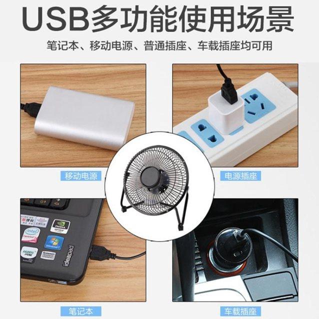 usb小風扇8寸迷你小電風扇小型靜音家用辦公室學生宿舍床上床頭  秋冬新品特惠