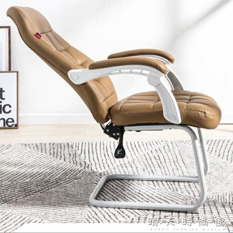 八九間家用電腦椅老板椅白色辦公椅子弓形靠背座椅凳現代簡約書房 晴天時尚館  秋冬新品特惠
