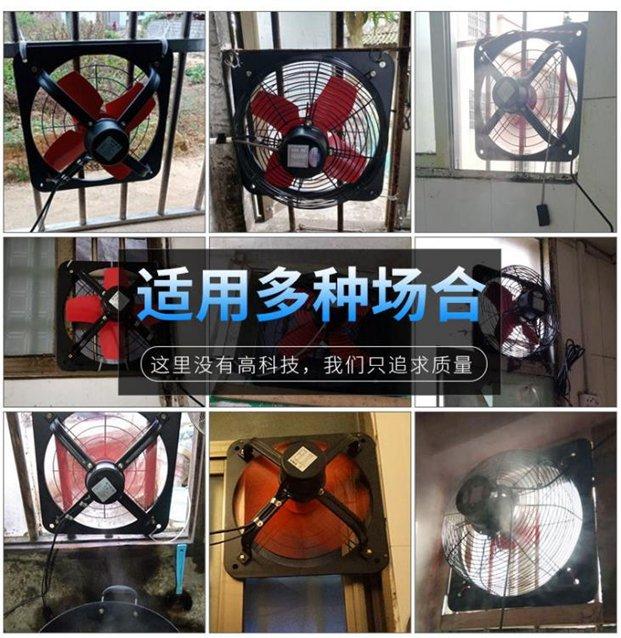 排氣扇廚房排風扇家用12寸窗式抽油煙換氣扇強力靜音衛生間抽風機220V 小明同學 秋冬新品特惠