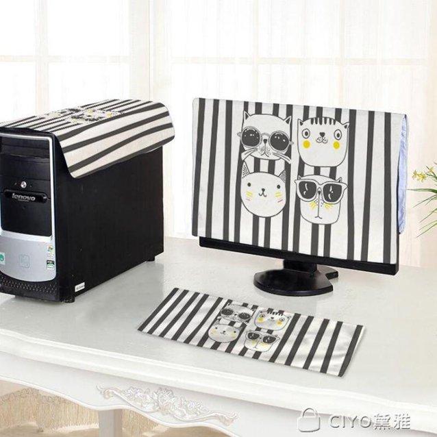 卡通電腦罩液晶顯示器防塵罩鍵盤蓋布保護套臺式一體 ciyo 黛雅 秋冬新品特惠