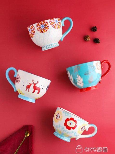 陶瓷早餐杯子創意個性潮流大容量咖啡燕麥片馬克杯 ciyo黛雅 秋冬新品特惠