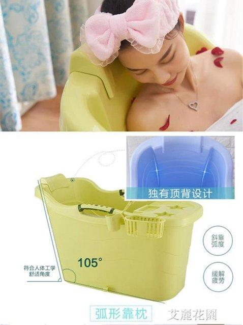 加厚塑料大人泡澡桶家用成人洗澡桶兒童沐浴盆大號浴缸全身洗澡盆QM『艾麗花園』 秋冬新品特惠