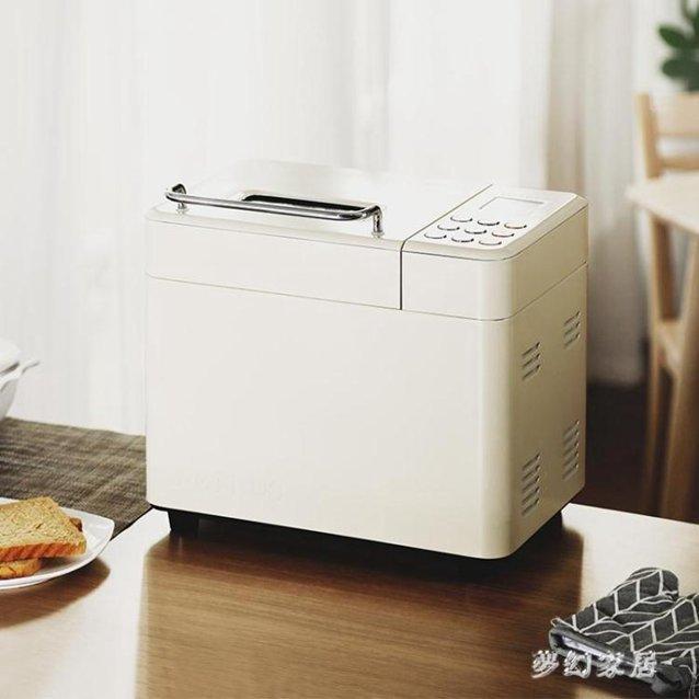 220V 家用面包機多功能全自動和面發酵早餐吐司機揉面小型 qf24841 秋冬新品特惠
