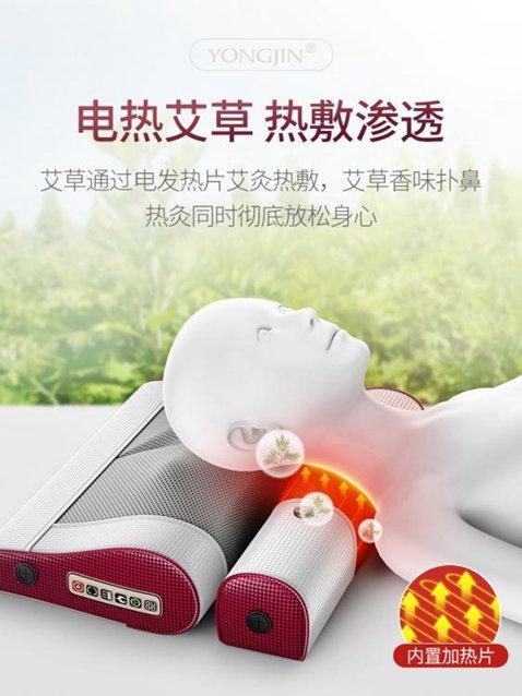 肩頸椎脖子按摩器頸部肩部腰部頸肩多功能揉捏電動儀家用枕頭神器  秋冬新品特惠