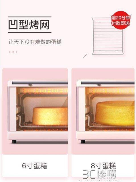 烤箱 LO-11L烤箱家用小烤箱多功能全自動小型電烤箱迷你 HM 秋冬新品特惠