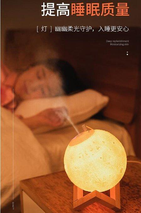 月球加濕器靜音房間臥室家用辦公室桌面小型可愛個性創意網紅少女禮物帶小夜燈(快速出貨) 秋冬新品特惠