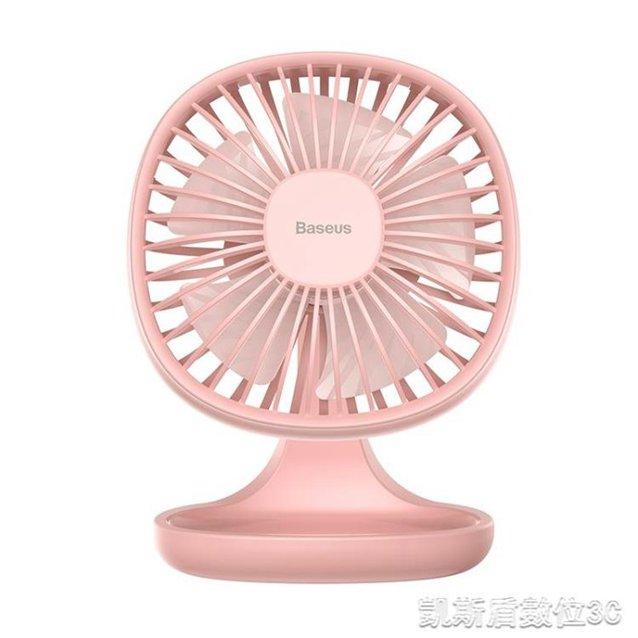 空調桌面小風扇家用小型usb便攜式迷你充電辦公室臺式電風扇(快速出貨) 秋冬新品特惠