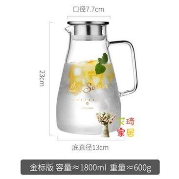 冷水壺 家用冷水壺玻璃耐熱高溫涼白開茶壺扎壺大容量水瓶涼茶壺 秋冬新品特惠