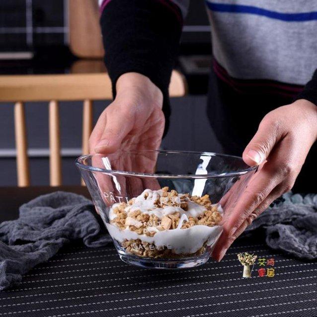 沙拉碗 透明玻璃碗可愛ins網紅水果沙拉碗 家用韓式創意日式甜品餐具大碗 秋冬新品特惠