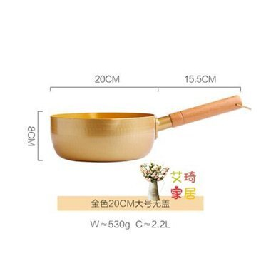雪平鍋 金色日式雪平鍋熱牛奶鍋不黏鍋小鍋子家煮面泡面煮奶湯鍋 秋冬新品特惠