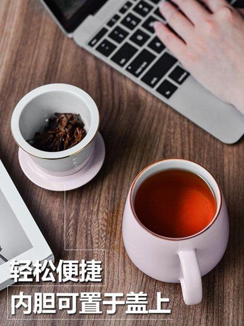 馬克杯 茶水分離茶杯陶瓷泡茶杯辦公室帶蓋過濾喝茶杯單人大容量馬克杯 秋冬新品特惠