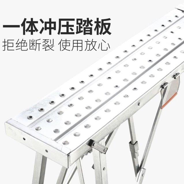 馬凳折疊升降加厚腳手架室內刮膩子多功能馬凳工程梯移動平臺 秋冬新品特惠